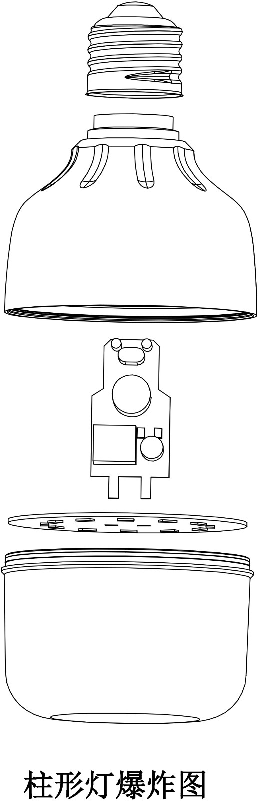 LED 柱泡灯